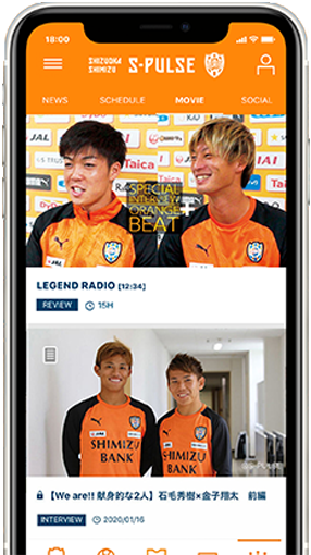 S-PULSE Official App